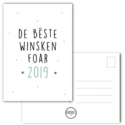Kerstkaart De bêste winsken foar 2019 - Krúskes