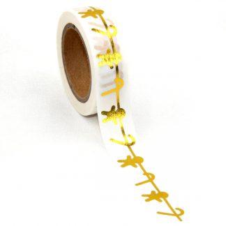 Masking Tape Kerst Goudwit 10meter - Krúskes.nl