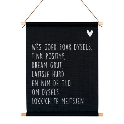 Friese Textielposter - Posityf - kruskes (2)